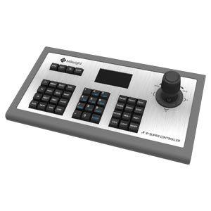Milesight PTZ controller keyboard
